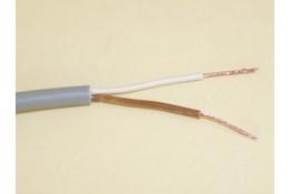 Signálový kabel LIYY 2x0,34 mm²